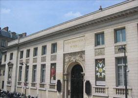 Музей Ордена Почетного Легиона