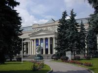 Здание музея изобразительных искусств им. А.С. Пушкина
