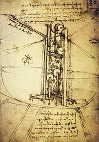 Летальный аппарат