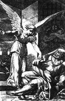Явление ангела апостолу Петру