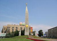 Обелиск Москва - Город-герой
