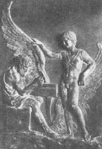 Дедал и Икар (римский барельеф)