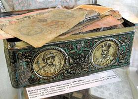 Клад бумажных денежных знаков