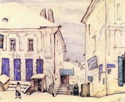 Витебск (М.В. Добужинский, 1919 г.)