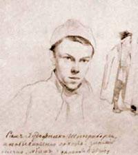 Василий Иванович Штернберг