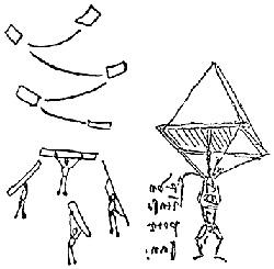Рис. 12 и 13 (справа).