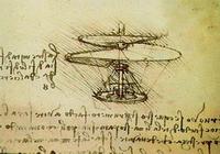 Воздушный винт (рисунок)