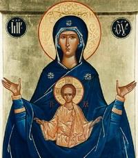 Икона Богоматери Знамение Абалацкая