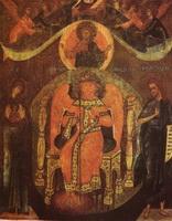 София Премудрость Божия (17 век)