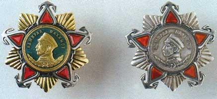Ордена I и II степени имени адмирала П.С. Нахимова