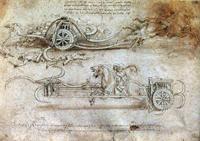 Скифская колесница