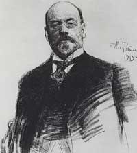 Портрет И.С. Остроухова (И.Е. Репин)