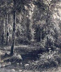 Ручей в лесу (И.И. Шишкин)